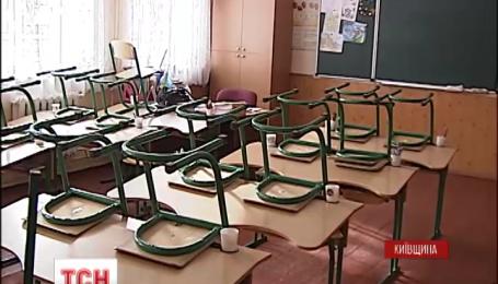 В Броварах закрыли на карантин все школы