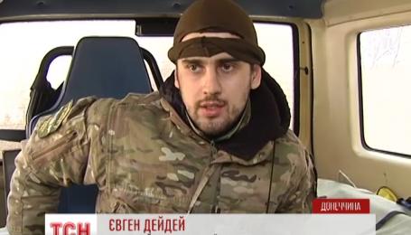 Народний депутат Євген Дейдей живий і майже неушкоджений