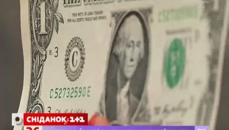 Журналисты выяснили, как можно развлечься в столице за 1 доллар