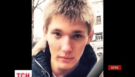 Харьковчане сегодня попрощаются с последним из четырех погибших во время теракта