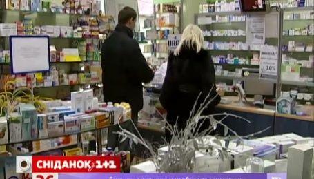Медики розповіли, як можна економити на дорогих ліках