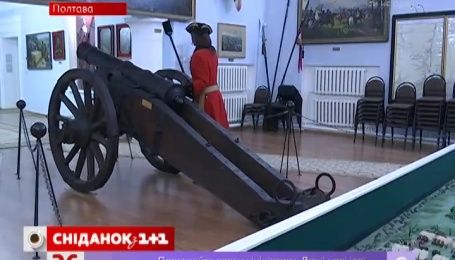 """Полтава - місто, де досі відбуваються """"битви"""" шведів з росіянами"""