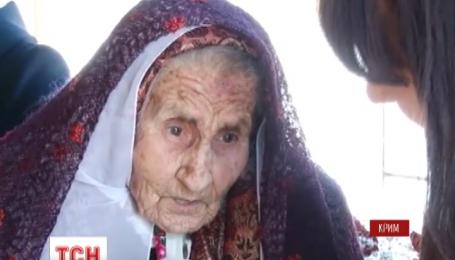 Столітній ювілей відзначила жителька Криму Аніфе Ібрагимова
