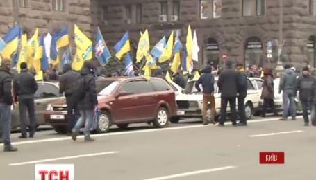 Близько тисячі людей сьогодні влаштували акцію під стінами столичної адміністрації