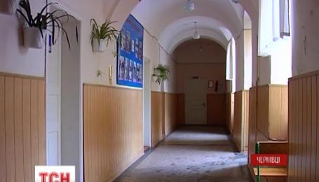 У Чернівцях усі школи закрили на карантин