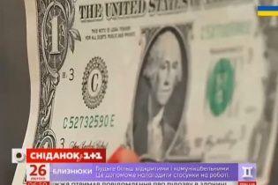 Что можно купить в Киеве за один доллар - журналистский эксперимент