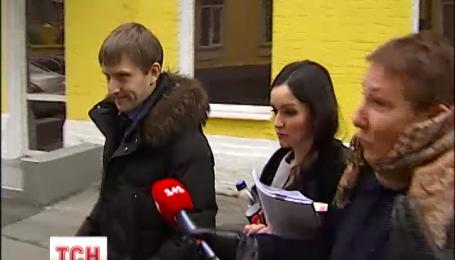 Одиозная судья Царевич преследовала Автомайдан из личных интересов
