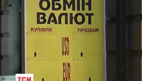 Украину охватила валютная лихорадка