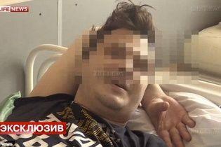 Российский актер лишился яичек после сауны с привлекательной блондинкой