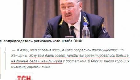 Российским учительницам посоветовали искать богатых мужчин, а не требовать повышения зарплаты