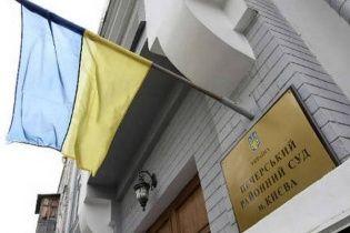 Прокуратура закончила 8-часовой обыск в Печерском суде
