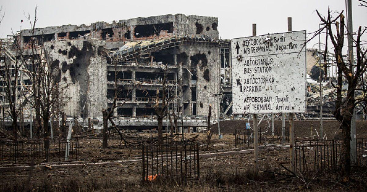 Донецк содрогнулся от мощных обстрелов - соцсети