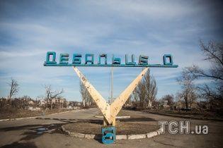 В Дебальцево и Иловайск из России прибыли 6 конвоев снабжения - Тымчук