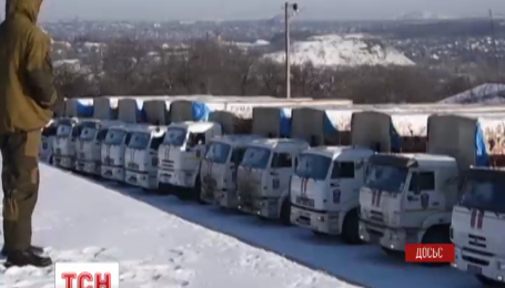 Чергова непрохана допомога від Росії прибула на Донбас