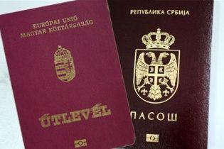 Майже 94 тисячі закарпатців отримали громадянство Угорщини