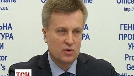 Наливайченко заявил, что теракт в Харькове совершил местный житель