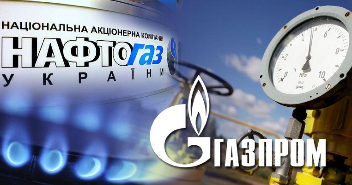 """""""Газпром"""" вимагає від України """"фантастичні"""" 29 мільярдів доларів"""
