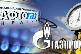 """Россия требует от Украины """"фантастические"""" 24 миллиарда долларов за газ"""