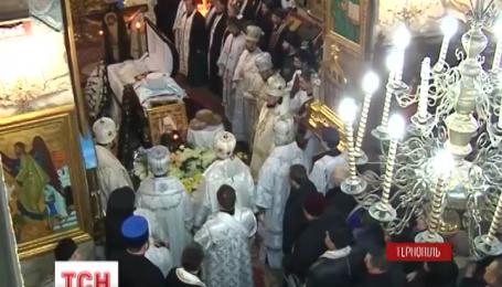 В Тернополе похоронили предстоятеля Украинской автокефальной православной церкви