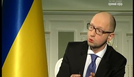 Яценюк розповів про реформи, які потрібні Україні