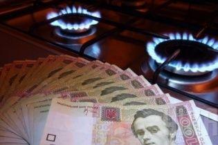 В Украине подорожает газ. Новые зимние и летние тарифы