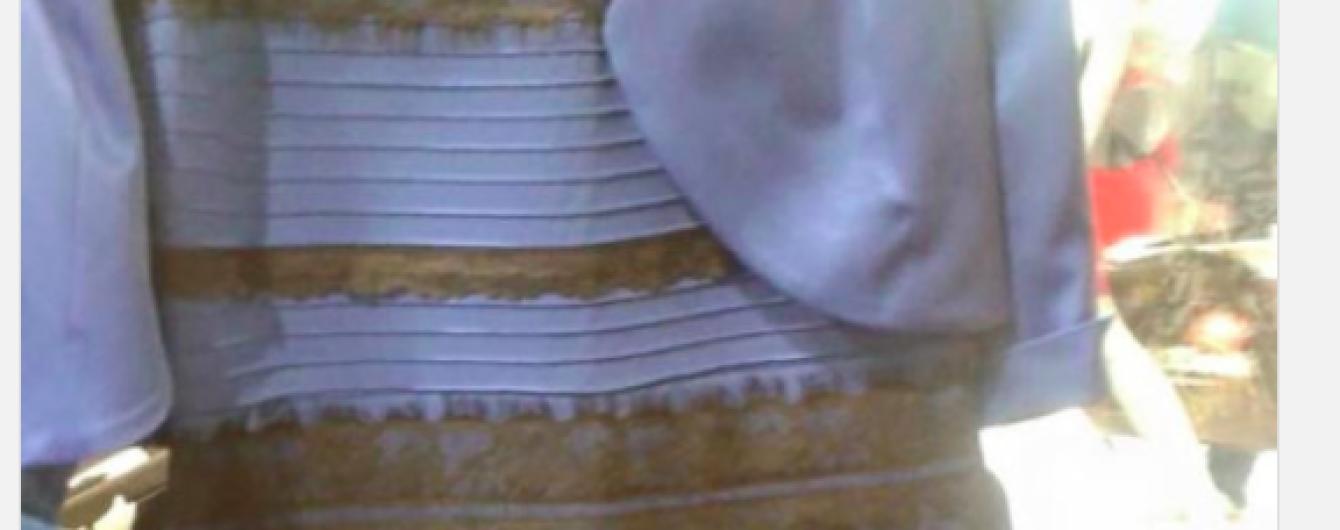 Якого кольору плаття. Увесь світ кинувся з ясовувати - чорно-синє чи біло-золоте  - Цікaвинки - TCH.ua 4e1023772b928