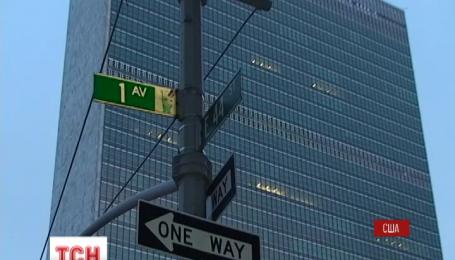 В Нью-Йорке закончилось экстренное заседание Совета безопасности ООН по Украине