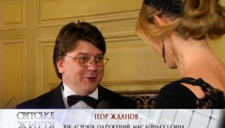 Міністр спорту до оперного театру ходить у краватці-метелику