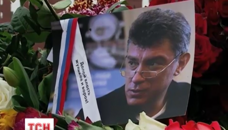 Следственный комитет России выдвинул несколько официальных версий убийства Немцова