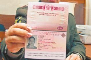 С 1 марта россияне будут въезжать в Украину только по заграничным паспортам