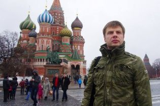Журналисты раскрыли темное прошлое Гончаренко и его фейковый патриотизм