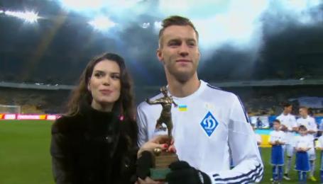Андрей Ярмоленко стал автором самого красивого гола года
