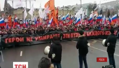 Сегодня в центр Москвы вышли минимум 50 тысяч человек