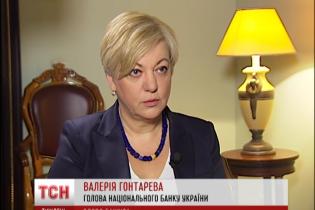 Ответы от Гонтаревой, на которые ждет вся страна - о курсе гривны, валютные кредиты и помощь от МВФ