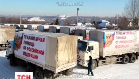 В марте Россия собирается отправить на Донбасс три гумконвои