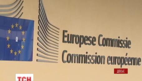 У Брюсселі почалися переговори щодо газового питання - між Україною, Росією та Євросоюзом