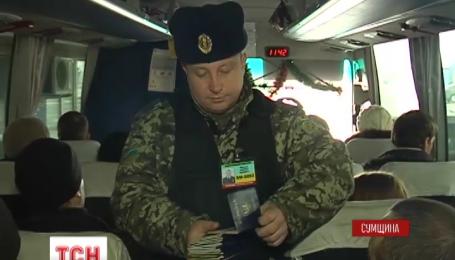 Одинадцятьом громадянам Росії відмовлено у в'їзді в Україну