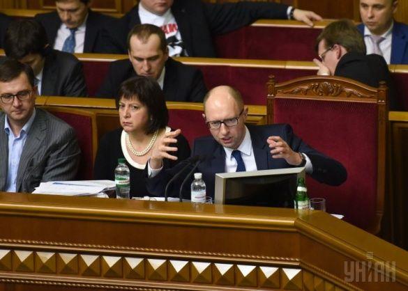 Верховна Рада 2 березня Яценюк