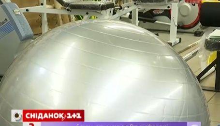 Українці облаштовують міні-спортзали у себе вдома