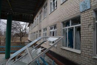 Литва выделит миллион евро на ремонт школы в Авдеевке