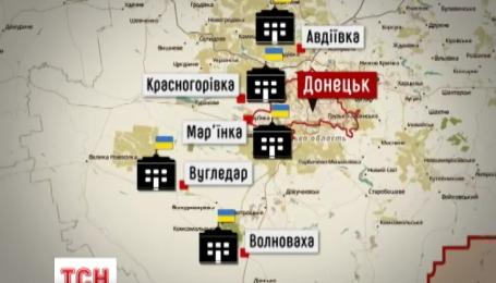 У Донецькій області створять три військово-цивільні адміністрації