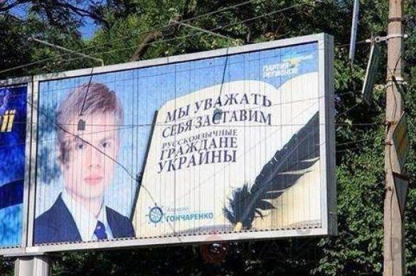 Гончаренко_6