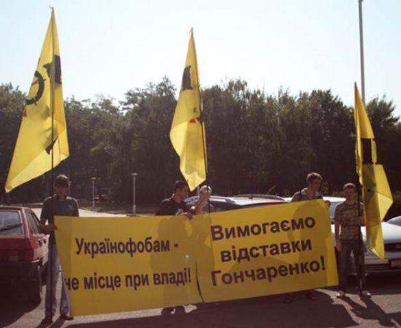 Гончаренко_9
