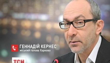 Кернесу вручили офіційну підозру у скоєнні злочинів проти активістів Євромайдану