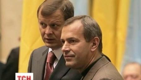 Австрийские счета братьев Клюевых до сих пор под арестом - Генпрокуратура