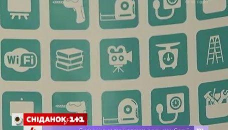 Киевские активисты предлагают украинцам восстановить традиции добрососедства