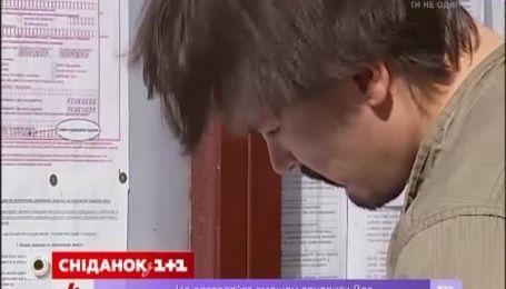 Украинские трудовые мигранты меняют Россию на Европу
