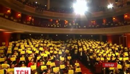 Польская киноакадемия выступила в поддержку Олега Сенцова