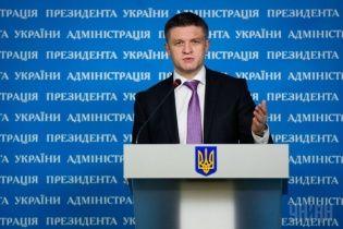 У Порошенка назвали відомства, які зволікають із євроінтеграцією України