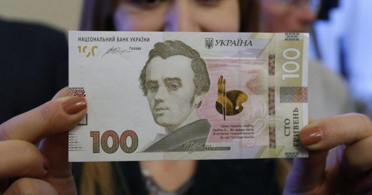 Гривна празднует 19-й день рождения. Как изменялась национальная валюта